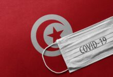 "Photo of ""كورونا"" يسدد ضربة موجعة للاقتصاد التونسي"