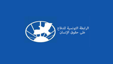 Photo of الرابطة التونسية للدفاع عن حقوق الإنسان: توقيف 1680 محتجا منذ جانفي