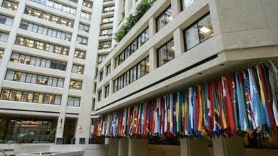 Photo of البنك الدولي يجدد الالتزام بمواصلة دعم اقتصاد تونس