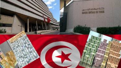 Photo of البنك المركزي يدعو للحفاظ على استقرار المؤسسات وحسن سيرها
