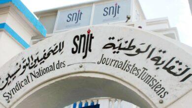 Photo of الصحفيون متشبثون بحرية التعبير وبالنضال من أجل بقية الحقوق الأساسية