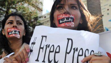 Photo of في اليوم العالمي لحرية الصحافة..  تونس تجدد التزامها بحرية الرأي والتعبير