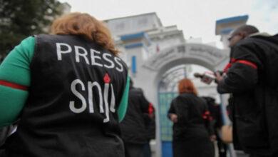 Photo of مؤشر حرية الصحافة: تونس في رأس القائمة عربيا