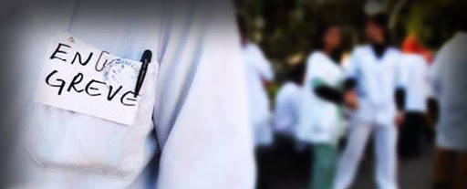 الأطباء والصيادلة ومهنيو الصحة العمومية يدخلون في إضراب عام