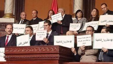 Photo of شاهد: البرلمان التونسي يتخذ اجراءات حازمة ضد عربدة عبير موسي