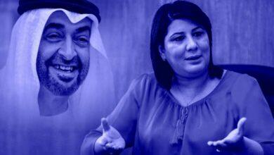 Photo of فيديو: بتحريض إماراتي.. عبير موسي تدعو للاقتتال الداخلي!
