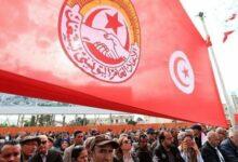 """Photo of الاتحاد العام للشغل رابع """"الرئاسات"""" في تونس.. هل تنجح مبادرته للحوار؟"""