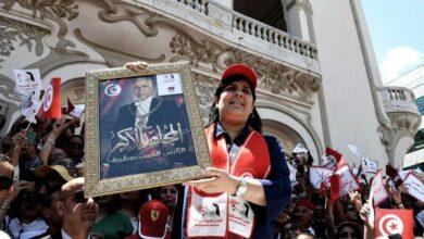 """Photo of كيف يعتاش """"الدستوري الحر"""" من وراء """"اتحاد العلماء المسلمين"""" في تونس؟"""