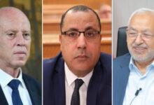 Photo of حزب تونسي يستهجن الأزمة السياسية المستفحلة بين الرؤساء الثلاثة