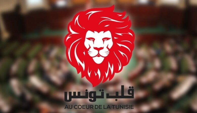 قلب تونس