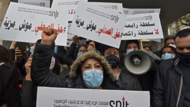 Photo of منظمات حقوقية تدعو إلى حماية الحق في الإعلام العام المستقل
