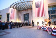 Photo of الخارجية الامريكية: واشنطن متخوفة من انحراف المسار الديمقراطي بتونس