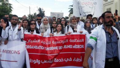 Photo of منظمة الأطباء الشبان تحذّر وزير الصحة من محاولات إسكاتها في وسائل الإعلام