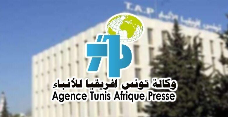 تونس إفريقيا