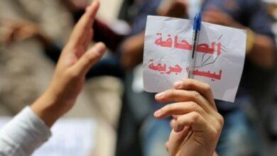 Photo of تونس تحتل المرتبة 73 عالمياً في مؤشر حرية الصحافة