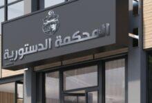 Photo of ائتلاف الكرامة: رفض سعيد ختم قانون المحكمة الدستورية تهديد للمسار الديمقراطي