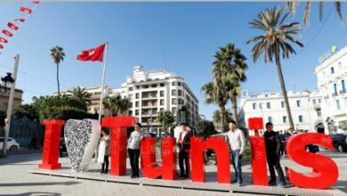 Photo of تونس تستعد لاحتضان هذه التظاهرة الدولية الهامة