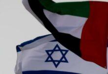 Photo of صحيفة عبرية: تعاون إماراتي إسرائيلي للتجسس على دول عربية أهمها تونس