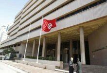 Photo of تقرير: ازدياد احتمال عدم قدرة تونس على سداد دينها الخارجي