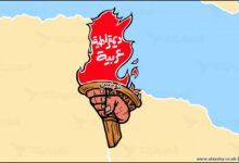 Photo of معهد واشنطن: الديمقراطية في تونس تواجه أخطر اختبار لها منذ عقد