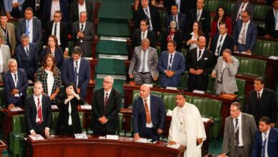 Photo of هل بدأت حرب ملاحقة نواب مجلس الشعب في تونس؟