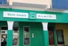Photo of بنوك تونس تتعهد بتخصص 57 مليون دولار لدعم الصحة والتعليم