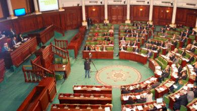 Photo of نائب عن حزب قلب تونس يعلن استقالته من البرلمان