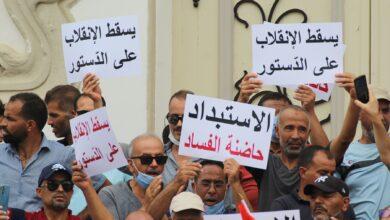 Photo of دعوات لتظاهرات شعبية وسط إجماع في تونس على رفض قرارات قيس سعيد