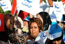 Photo of زلزال في حركة النهضة باستقالة العشرات من قياداتها